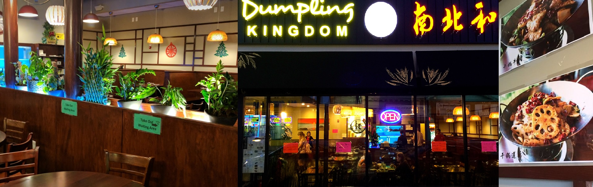 Your favorite Chinese food at Dumpling Kingdom